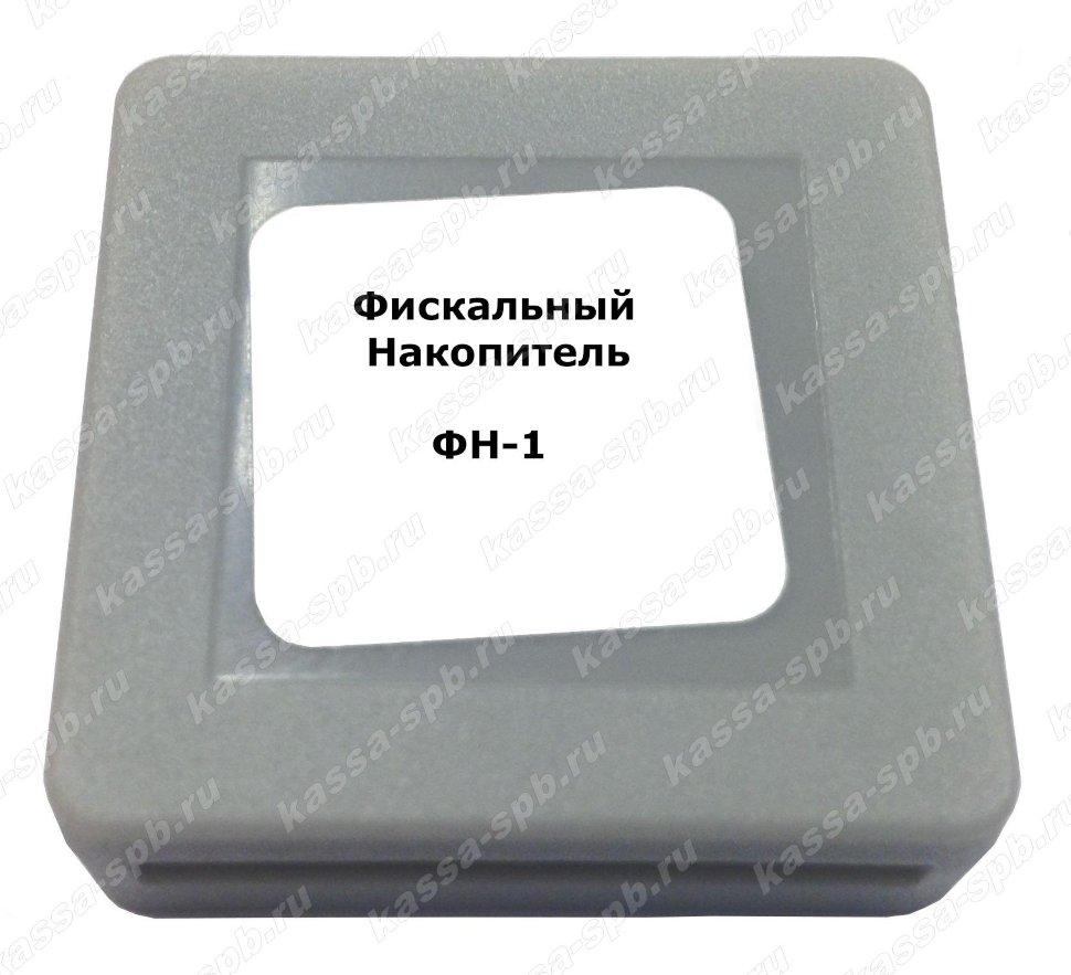 Кассовые аппараты для ООО - kassamarket